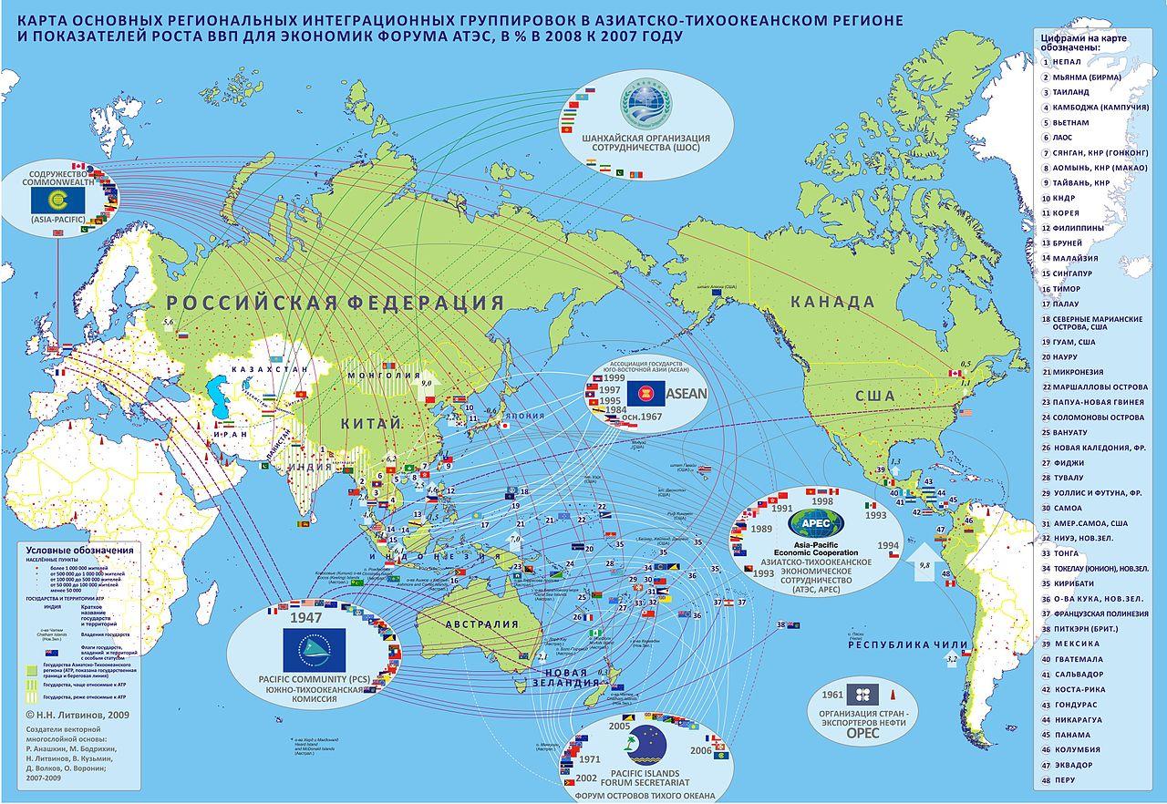 В Тихоокеанском регионе может быть создан торговый союз с участием России и Китая, но без США