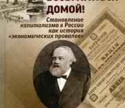17-КОКОРЕВ