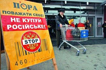 «Эффект бумеранга»: Украина «споткнулась» на собственных санкциях