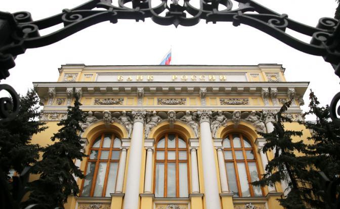 Улюкаев, Трамп и кредиты промышленности