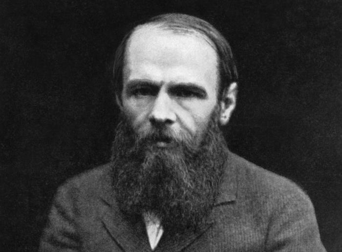 Достоевский и деньги